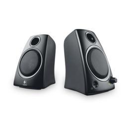 Logitech Z130 2.0 speakers